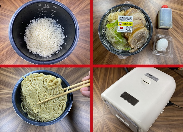 Did you know your rice cooker is also a ramen rice cooker?【SoraKitchen】