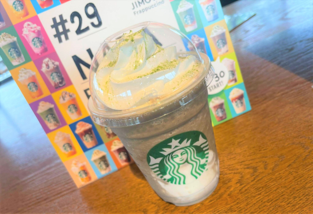 Starbucks releases 47 Frappuccinos around Japan, we try the one for Nara Prefecture