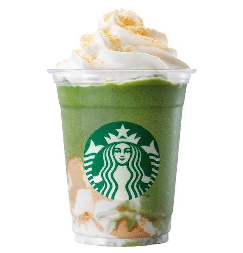 Starbucks Japan Jimoto Frappuccino 47 prefectures limited edition flavours Kyoto - No Japão, Starbucks lança 47 novos Frappuccinos; um para cada província