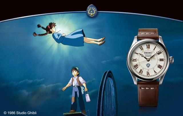 New Studio Ghibli x Seiko watch comes with a touching message from Hayao Miyazaki