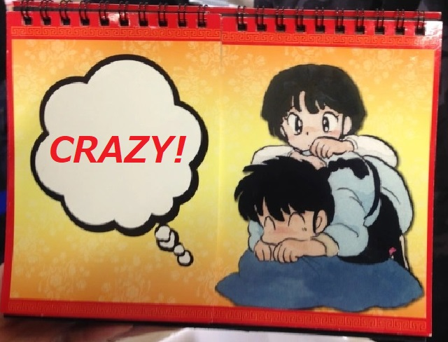 Oh, it turns out manga creator Rumiko Takahashi's schedule is EVEN CRAZIER than we thought!