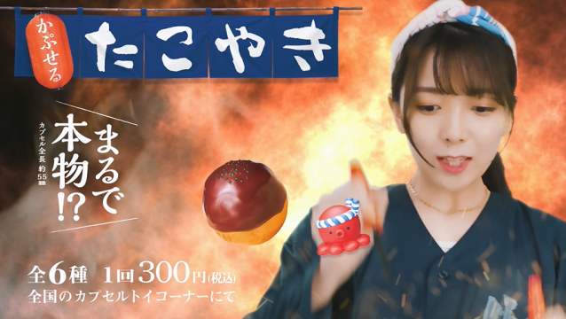 New takoyaki gacha toys designed by a Japanese voice actress come with surprise fillings
