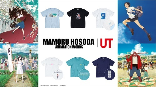 Uniqlo and anime director Mamoru Hosoda team up for awesome new T-shirt line【Photos】