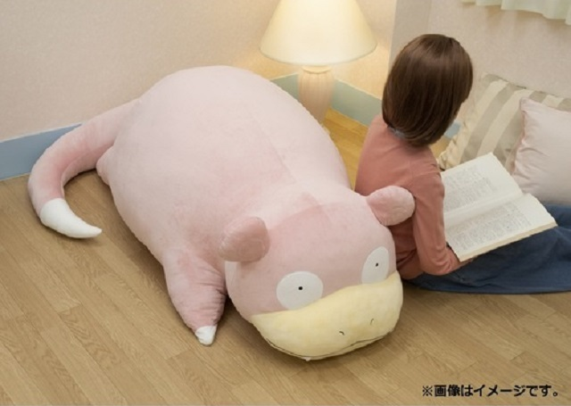 Huge life-size Slowpoke Pokémon plushie wants to hang out in your home, but you have to act fast