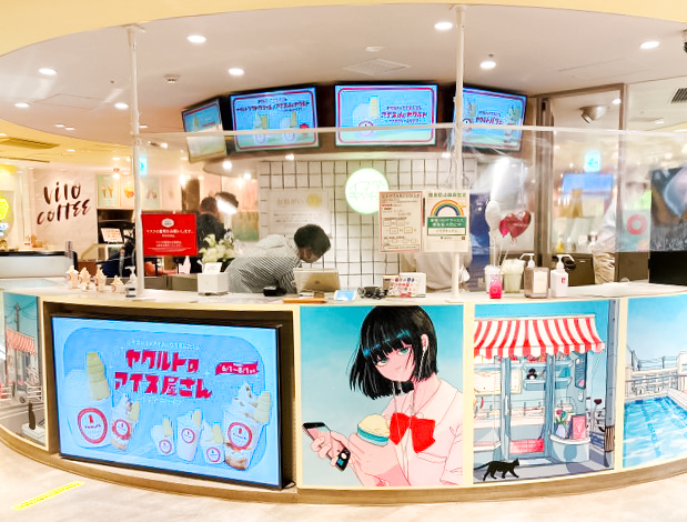 New Yakult desserts now available at special concept store in Tokyo