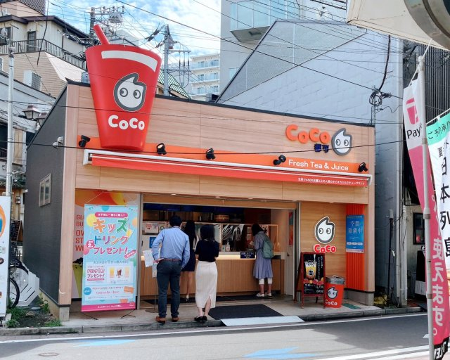 Mr. Sato tries boba tea from store ranked best in Japan, rediscovers his love for tapioca