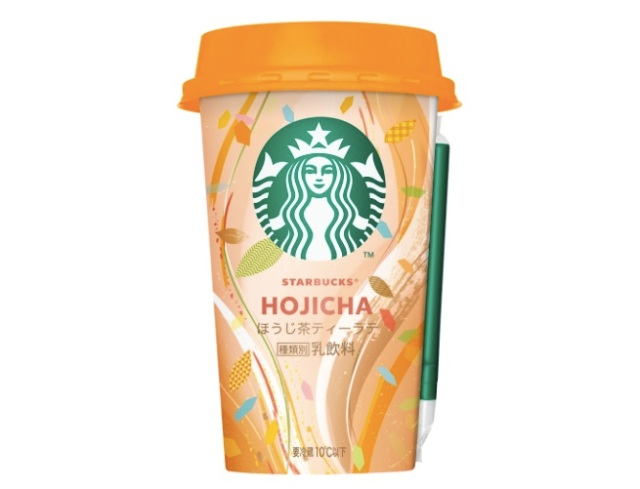 Starbucks to sell limited-edition hojicha latte cups at convenience stores for the summer