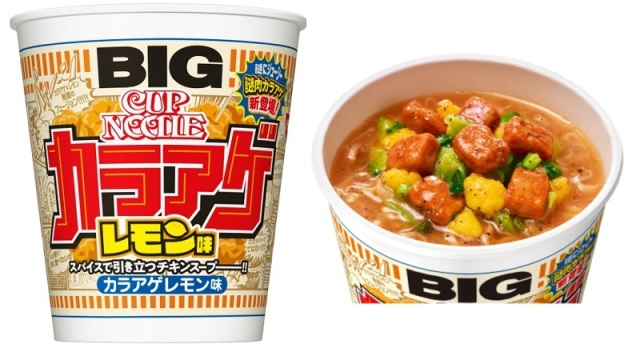 Cup Noodle upgrades its Mystery Meat with new Lemon Karaage flavor