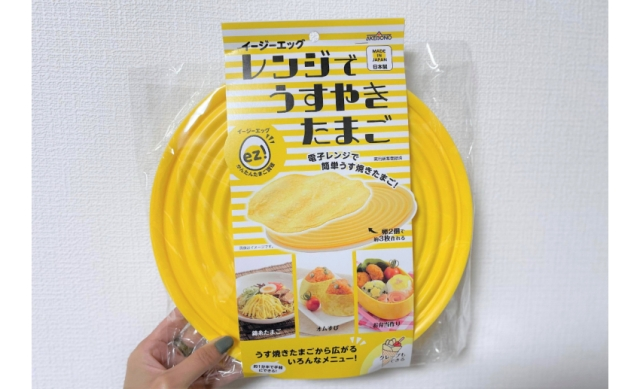 New contraption from Japan lets you cook paper-thin egg omelets in your microwave