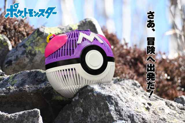 Master Ball bug cage lets you finally catch even the most powerful insects out there