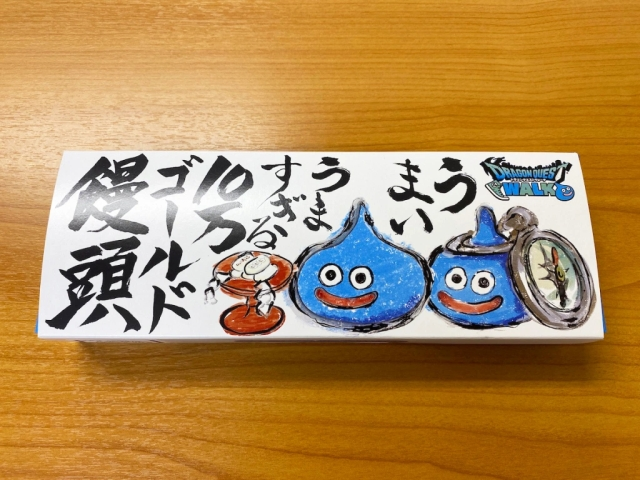 We munch on some real-life Slime dumplings from the Dragon Quest Walk collaboration