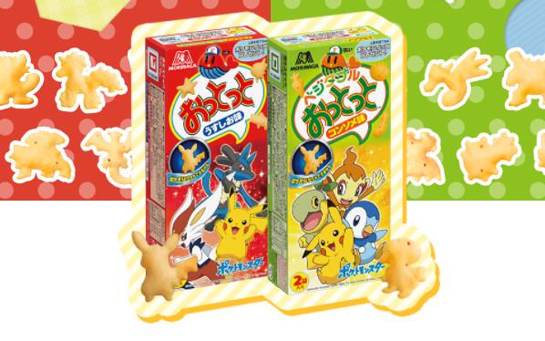 Popular snack Ottotto celebrates upcoming Pokémon game with special Pokémon-shaped crackers