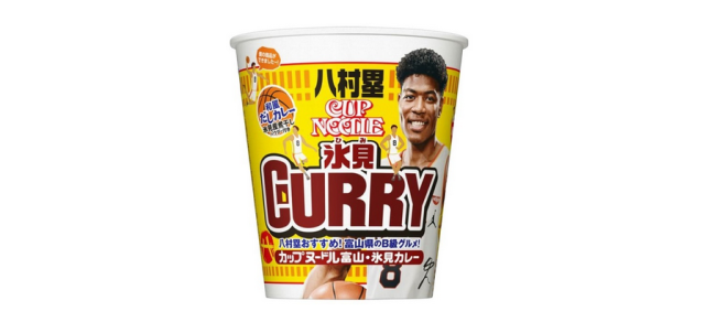 Japanese basketball star Rui Hachimura joins with Nissin to make his own Cup Noodle ramen
