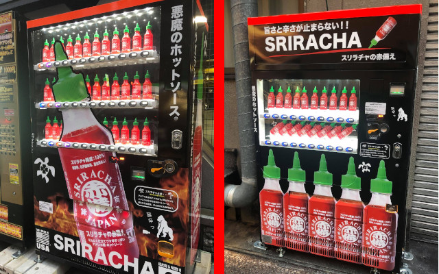 We visit Japan's new Sriracha vending machines to get our spicy red-sauce fix【Pics】
