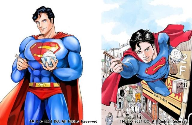 Superman to star in upcoming gourmet manga series