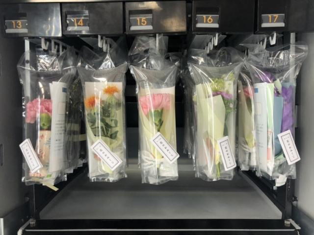 Pick a beautiful blossom from Shinjuku Station's limited-time flower vending machine