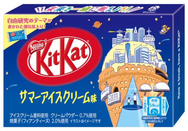 New summer ice cream-flavored mini KitKats come with a serving of summer homework topics