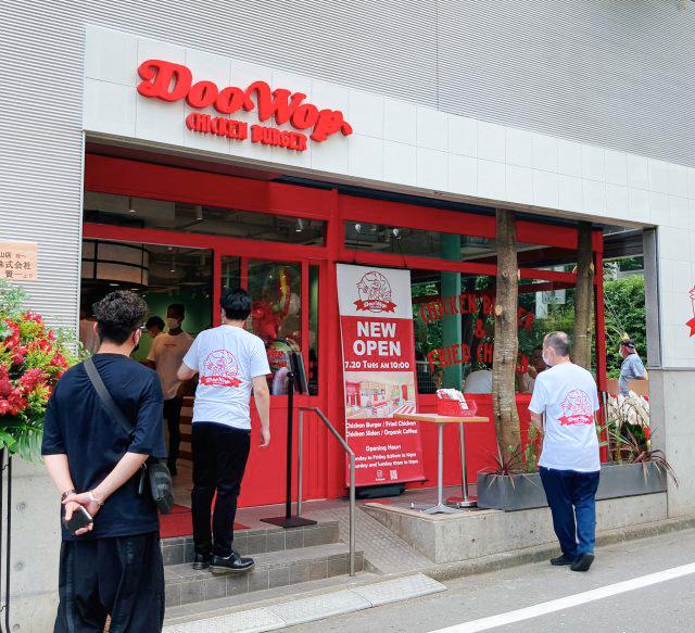 Mr Sato's Terrible, Horrible, No Good, Very Bad Day at Doo Wop Chicken Burger in Tokyo