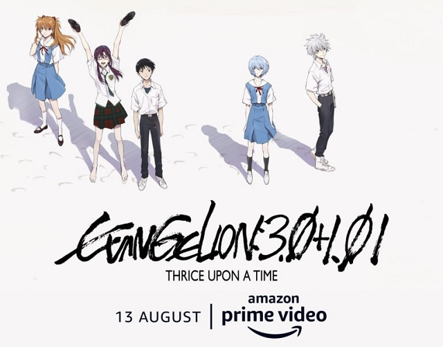 Final Evangelion movie streams on Amazon Prime in over 240 countries, subbed and dubbed, in August