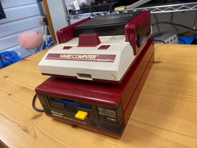 It's the Nintendo Famicom's 38th birthday, so let's bust out the Famicom Disk System!