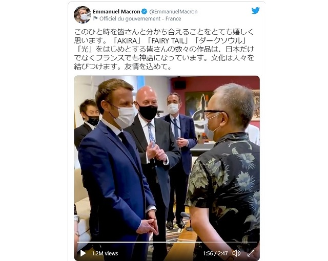 President of France meets with manga, video game royalty in Tokyo【Video】
