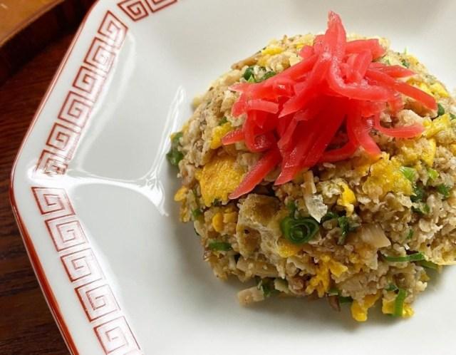 "How to make no-rice ""fried rice""【SoraKitchen】"