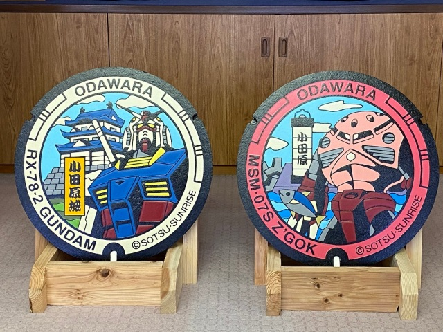 Gundam Manhole Project launches, brings awesome anime art to series creator's hometown【Photos】