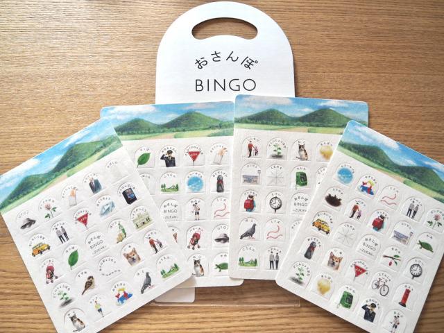 Walking Bingo: A clever alternative to adventure games like Pokémon GO