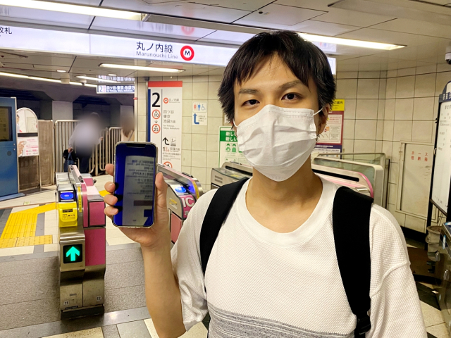 What to do if your phone battery dies when using a mobile transit pass on a Japanese train