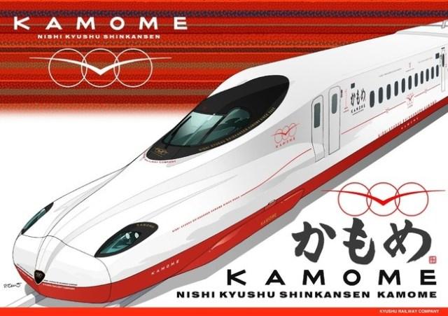 New Shinkansen bullet train design revealed for Nagasaki extension