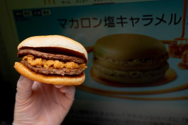 McDonald's Japan won't sell you a Caramel Macaron dessert burger, so we made our own