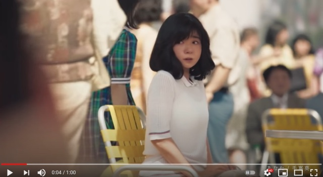 The young girl starring in this cool retro-style McDonald's Japan video is actually 62 years old!
