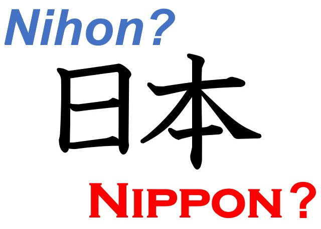 """Nihon? Nippon? What's the correct name for """"Japan"""" at the Tokyo Olympics (and in general)?"""