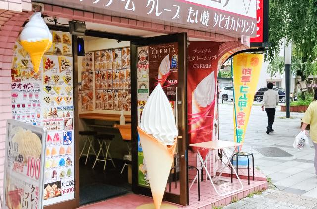 Okonomiyaki taiyaki: Sweet and savoury combination confuses the senses