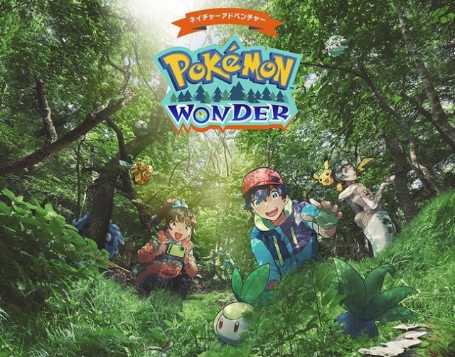 This Japanese theme park just made a real-world Pokémon forest for you to go Pokémon spotting in