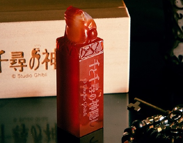 You can own Spirited Away's cursed witch's contract seal in real life【Photos】