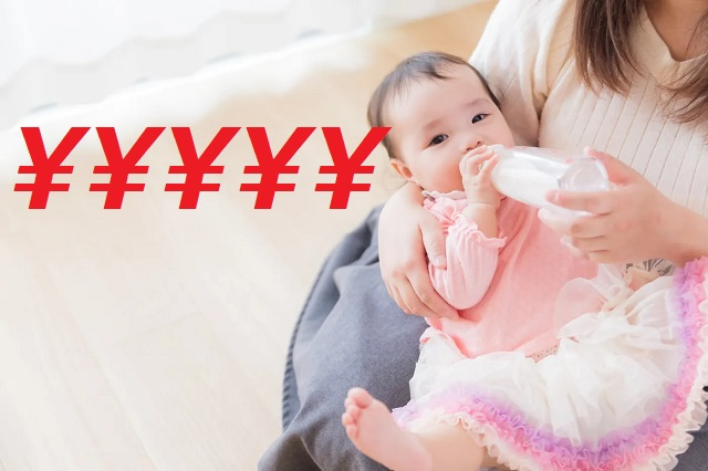 Japanese town will give you two million yen for having your third kid there in birth-boosting plan