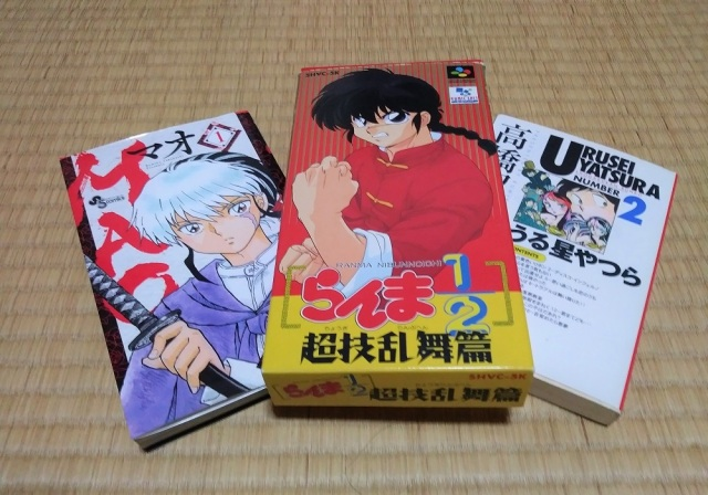 Inuyasha vs. Ranma? Rumiko Takahashi talks about who'd win a battle royale of her series' stars