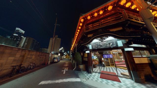 Japanese restaurant in former yukaku red light district struggles to preserve its history