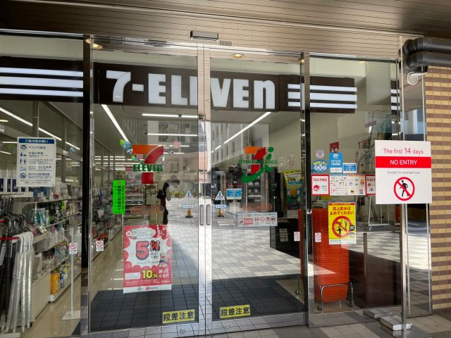 Canadian reporter's love for 7-Eleven steals the show at Tokyo Olympics