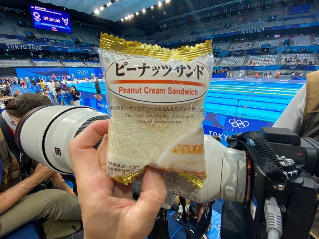 Japanese sandwiches give foreign reporters culture shock at Tokyo Olympics