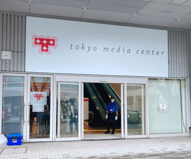 A look inside the Tokyo Media Centre for the 2020 Olympic and Paralympic Games