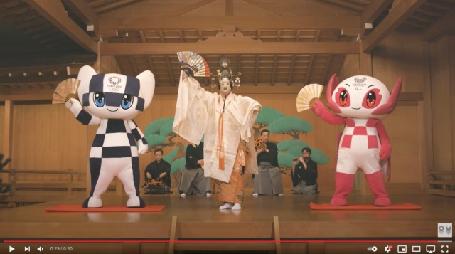 Tokyo train stations get new Olympic melodies and signage for the Games