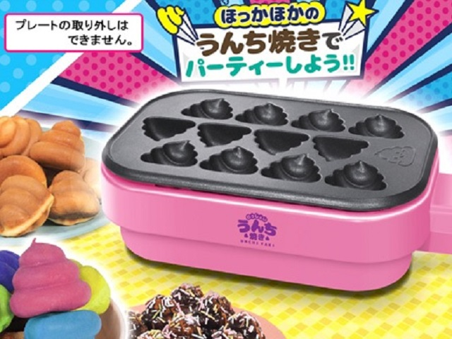 Who's ready to make poop cakes with this Japanese cooking gadget?【Photos】