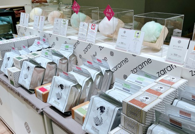 Kyoto cotton candy brings us the taste of a traditional Japanese festival