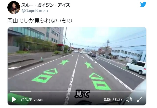 """These """"star marks"""" on the road in Japan that indicate when to use your blinker are amazing【Video】"""