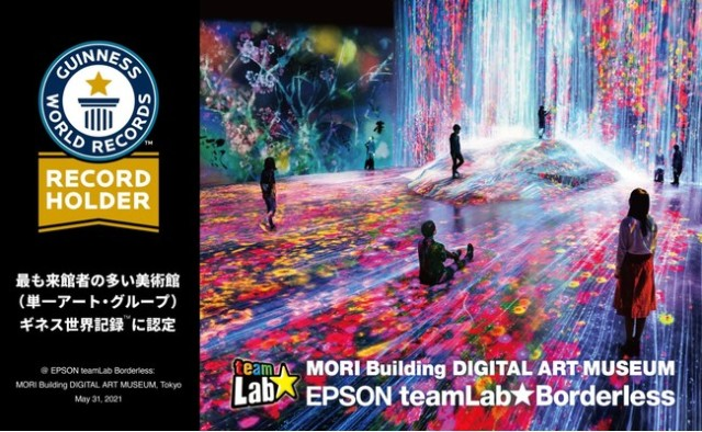 Tokyo's teamLab most visited museum in the world, officially more popular than Van Gogh