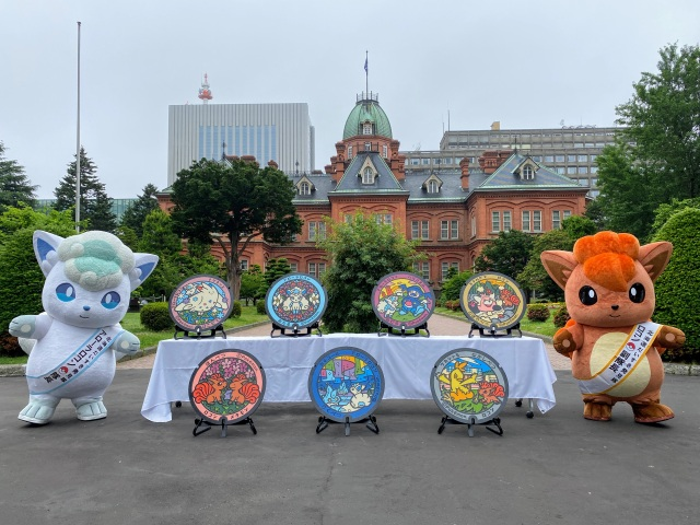 Seven new Pokémon-themed manhole covers featuring Vulpix make their debut in Hokkaido this summer