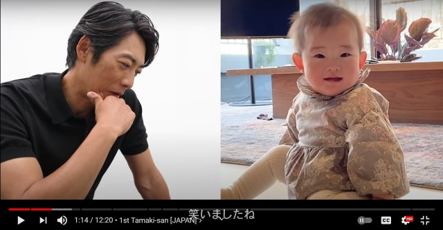 Why does a '90s Japanese drama theme song calm crying babies? An acoustics expert explains