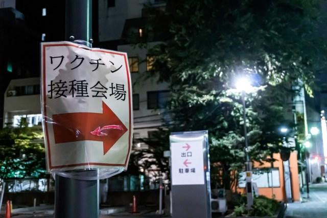 Hokkaido senior secretly gets four doses of COVID-19 vaccine